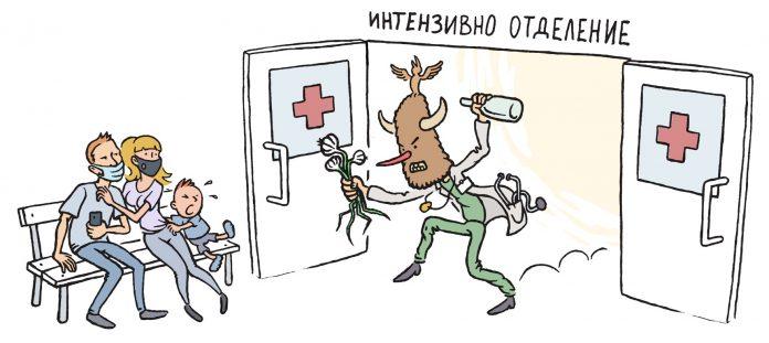 С народни лекове срещу коронавируса